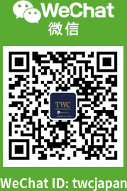 The Watch Co. WeChat Contact QRCode